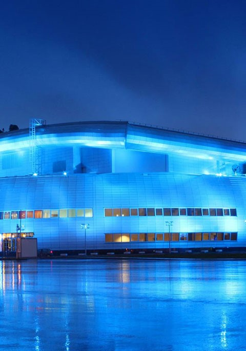 Arena Yugra Ice Hockey Stadium