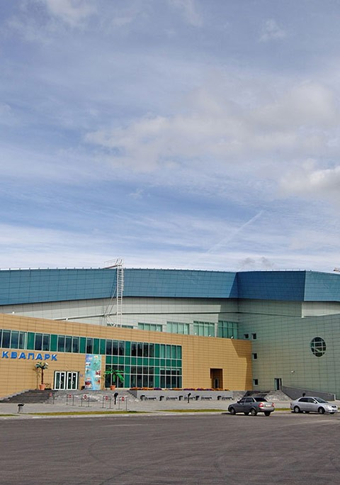 Ice Hockey Stadium
